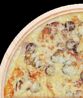 Пицца от шефа